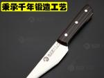 屠宰刀-309